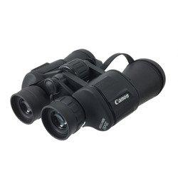 Lornetka Canon 20x50